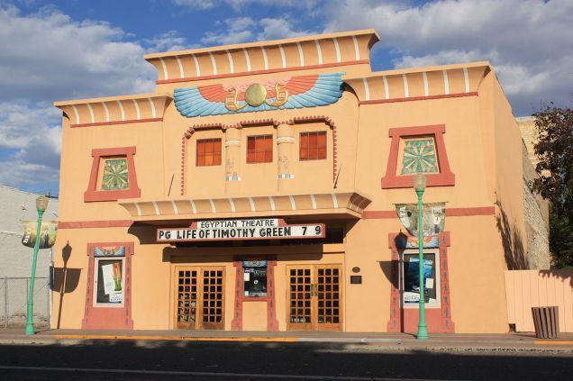 Egpyitan theatre